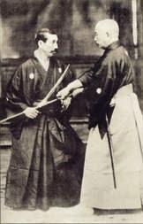 Nakayama-kodachi