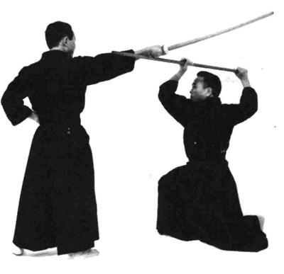 tsubawari